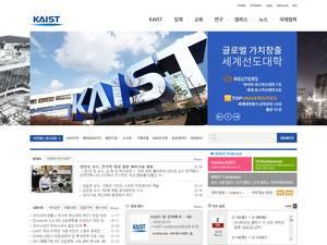 "Scholarship ""KAIST International Student Scholarship"" for ..."